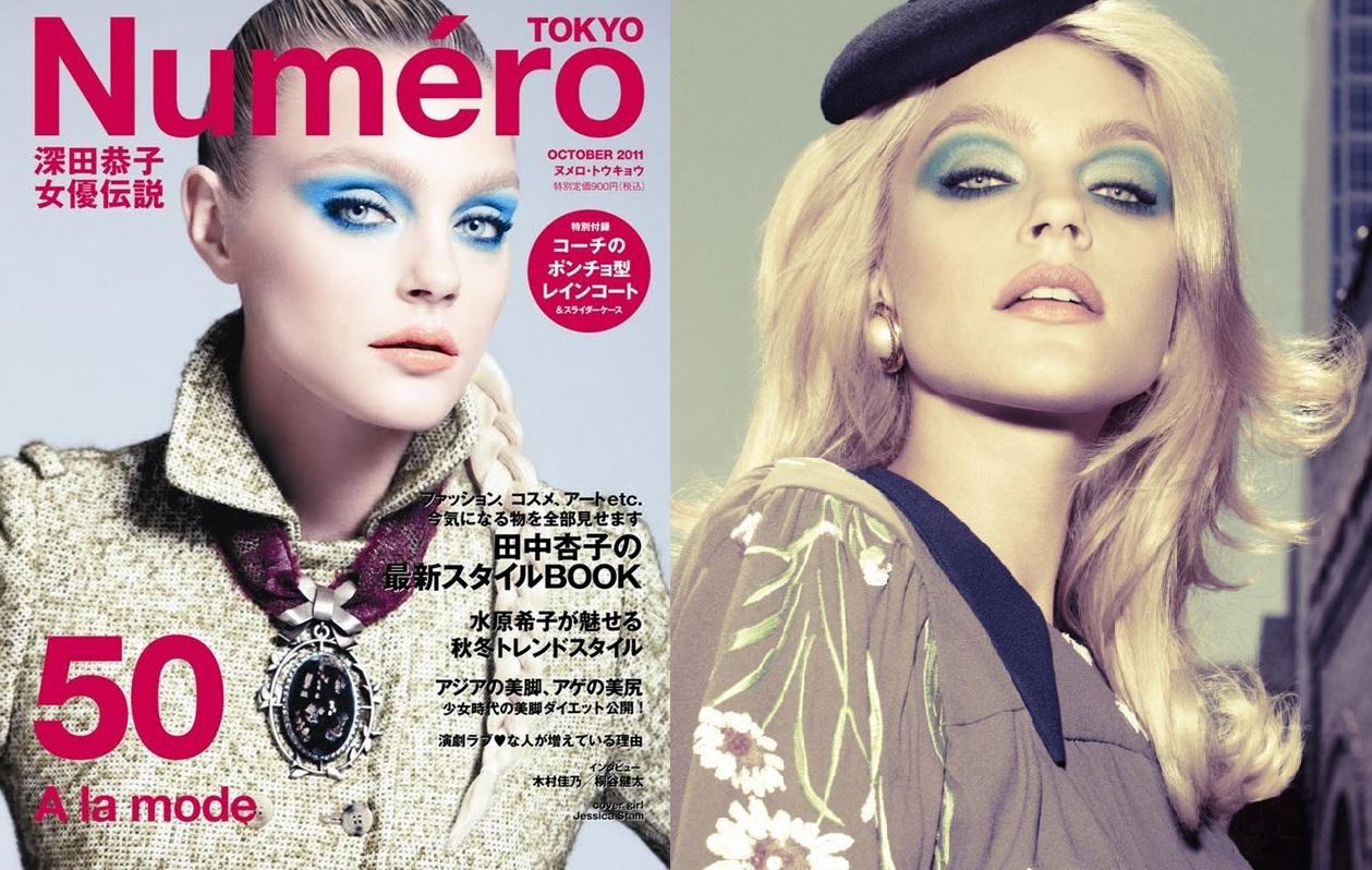 Jessica Stam Numero Tokyo 50th Issue