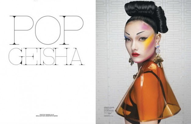 YUMI LAMBERT IN 'POP GEISHA' BY ERWIN OLAF FOR JALOUSE MARCH 2013