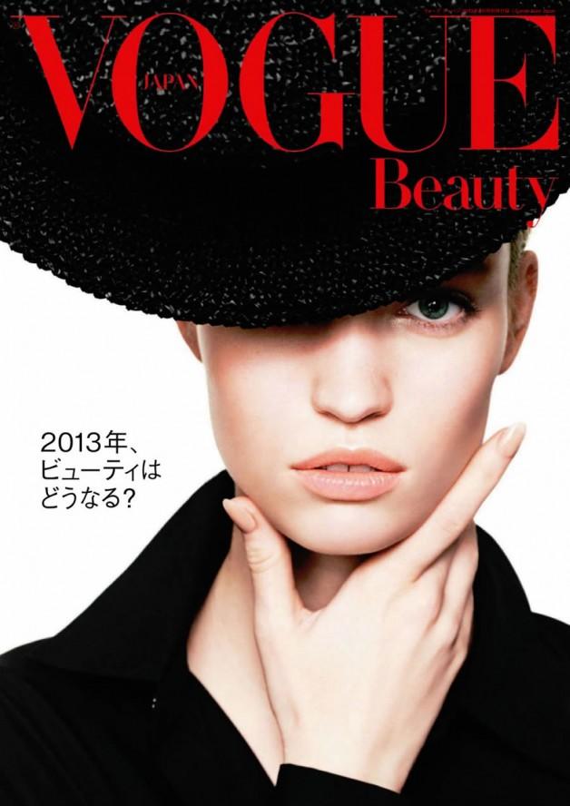 Luisa Bianchin by Tisch Vogue Japan
