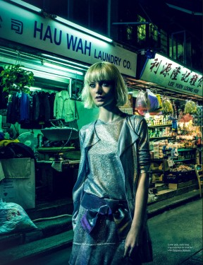 Ali Whitfield 'China Girl' 2