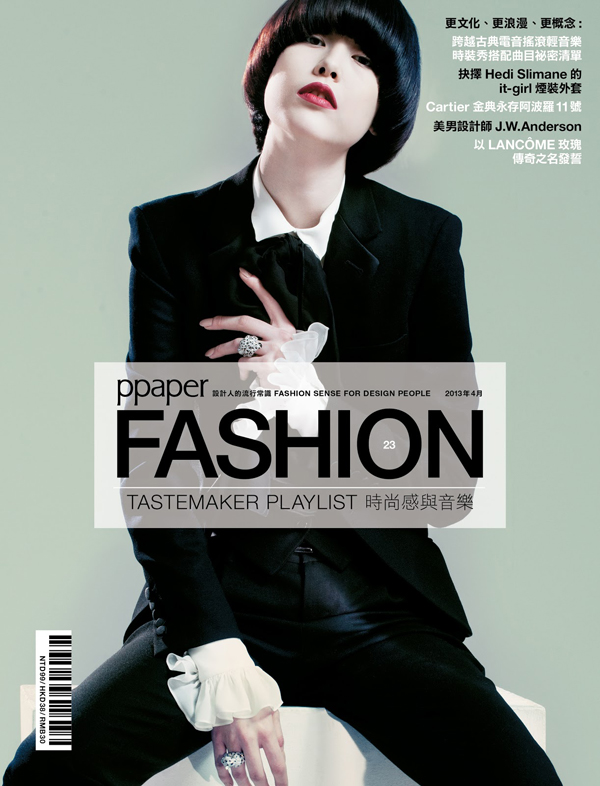 Ppaper Fashion Taiwan Cover 1