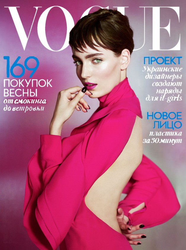 Zuzanna Bijoch by Jeff Bark (Vogue Ukraine April 2013)