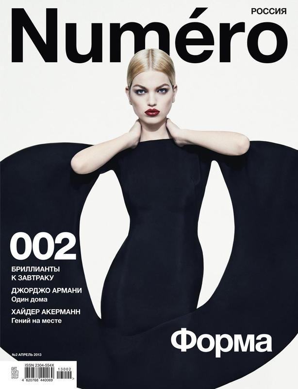 daphne groeneveld numero russia
