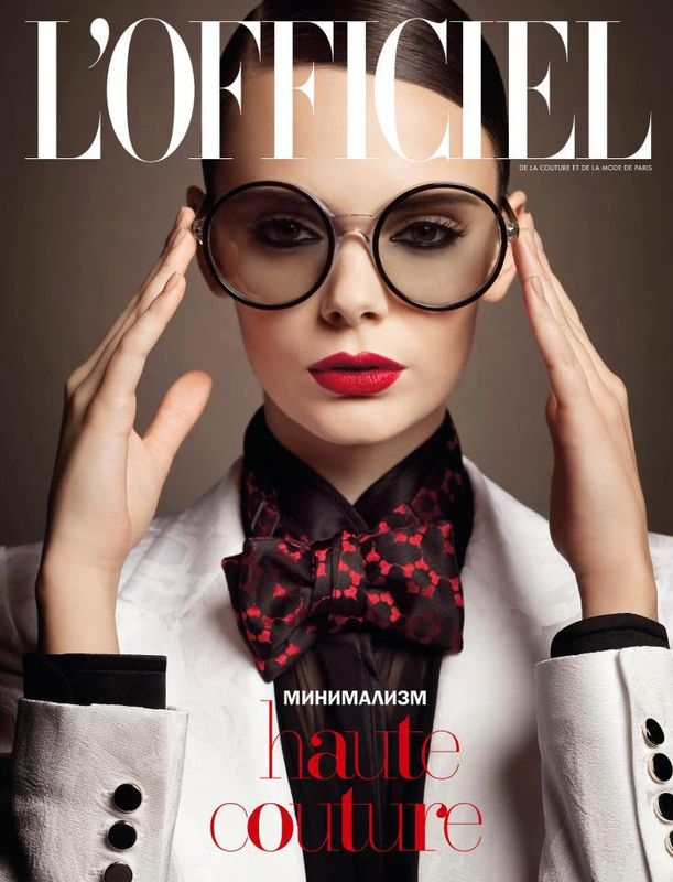 l'officiel cover