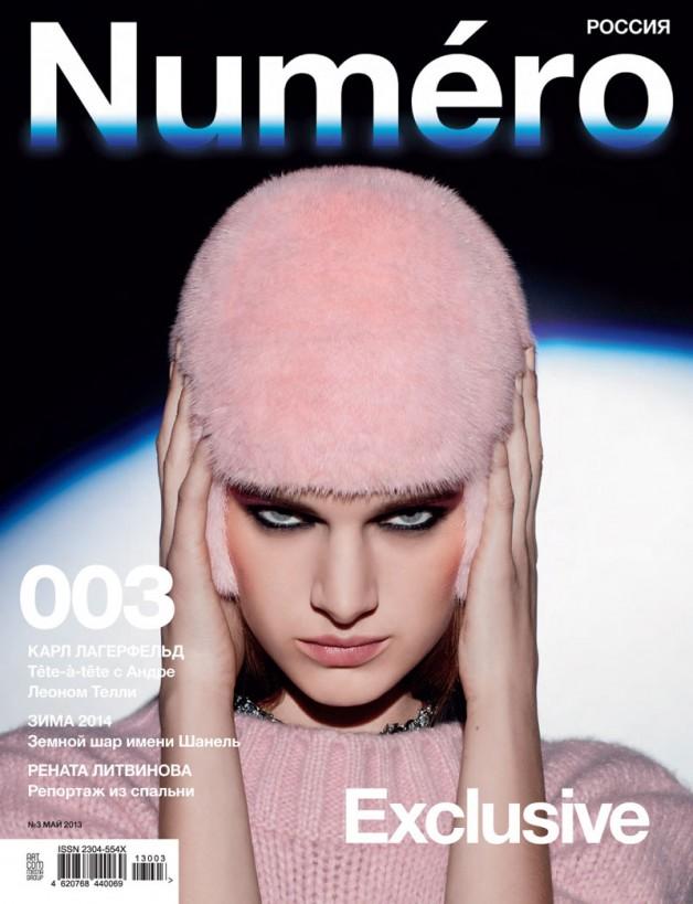 numero-russia-cover
