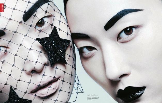 vogue japan beauty 02