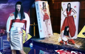 Made in China Harpers Bazaar China 1
