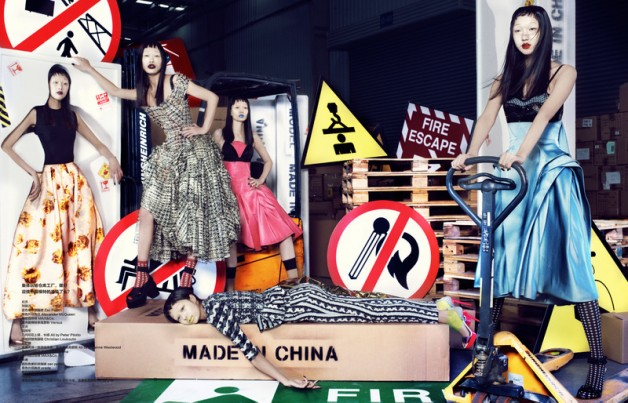 Made in China Harpers Bazaar China 4