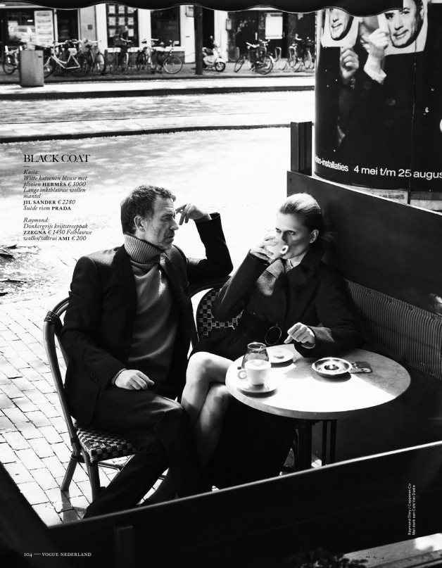 Fashion Forward Vogue Netherlands August 2013 34
