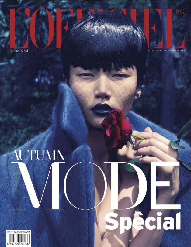 Gwen Lu By Chuando And Frey For L'officiel Singapore Covershot