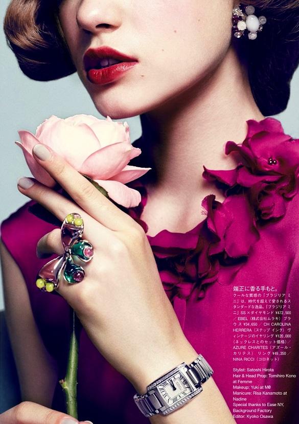 Vogue Japan Beauty 10