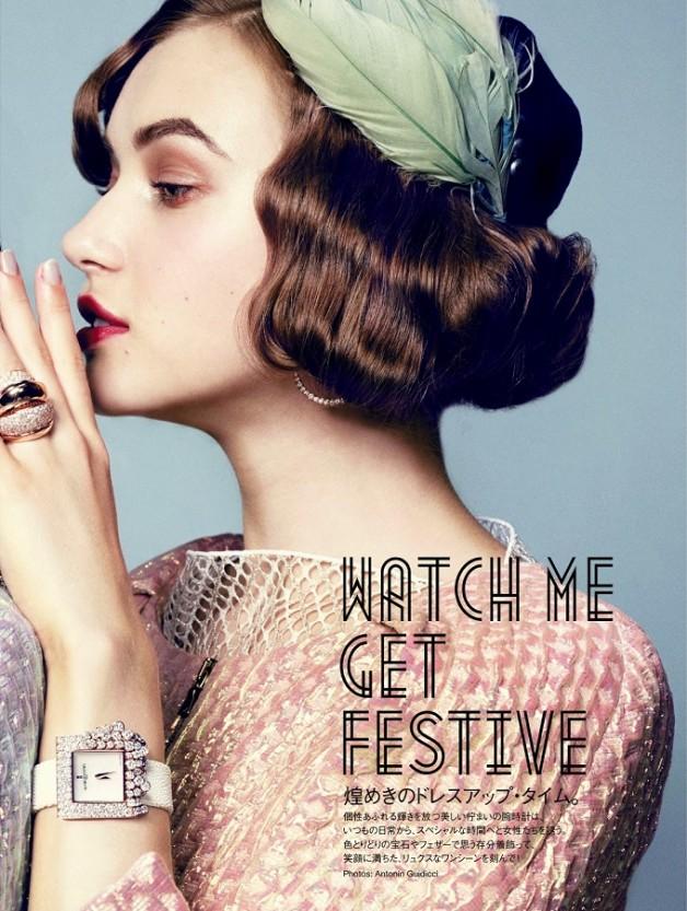Vogue Japan Beauty 1