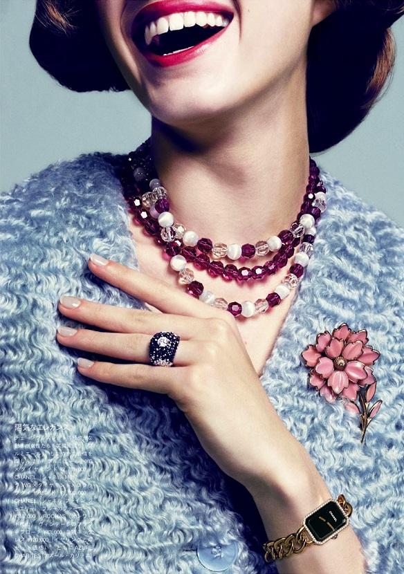 Vogue Japan Beauty 5