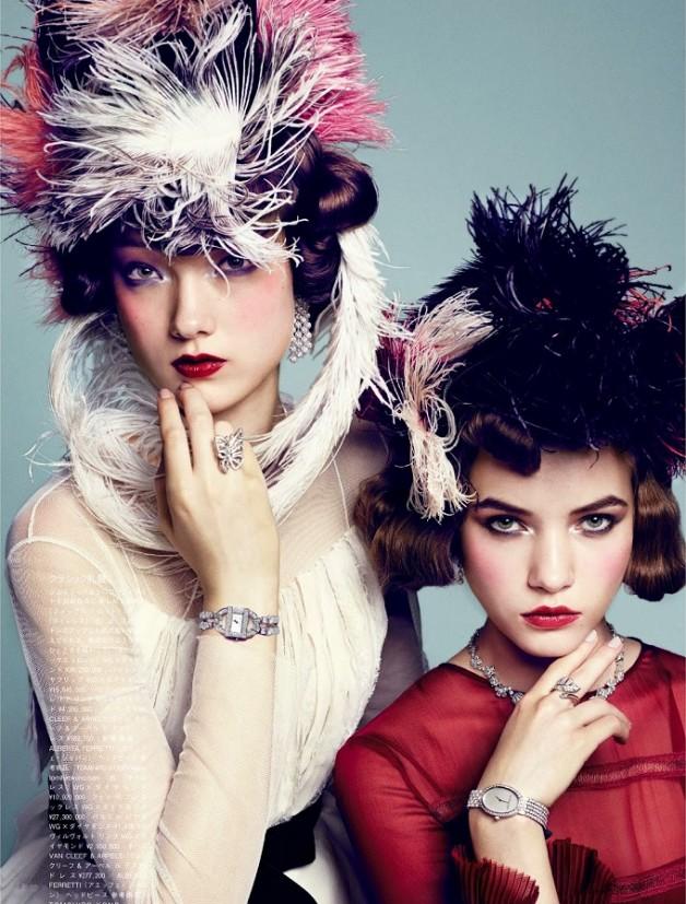 Vogue Japan Beauty 7