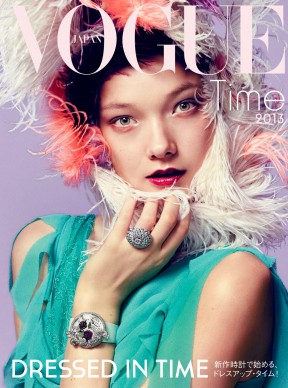vogue japan beauty 04