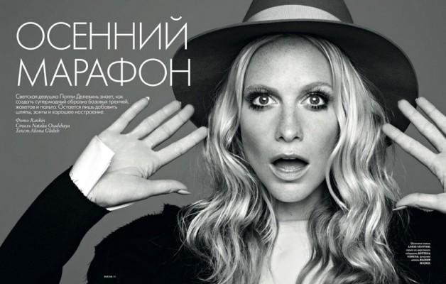 Poppy Delevingne by Rankin for Elle Ukraine 5