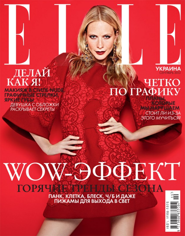Poppy Delevingne by Rankin for Elle Ukraine Cover
