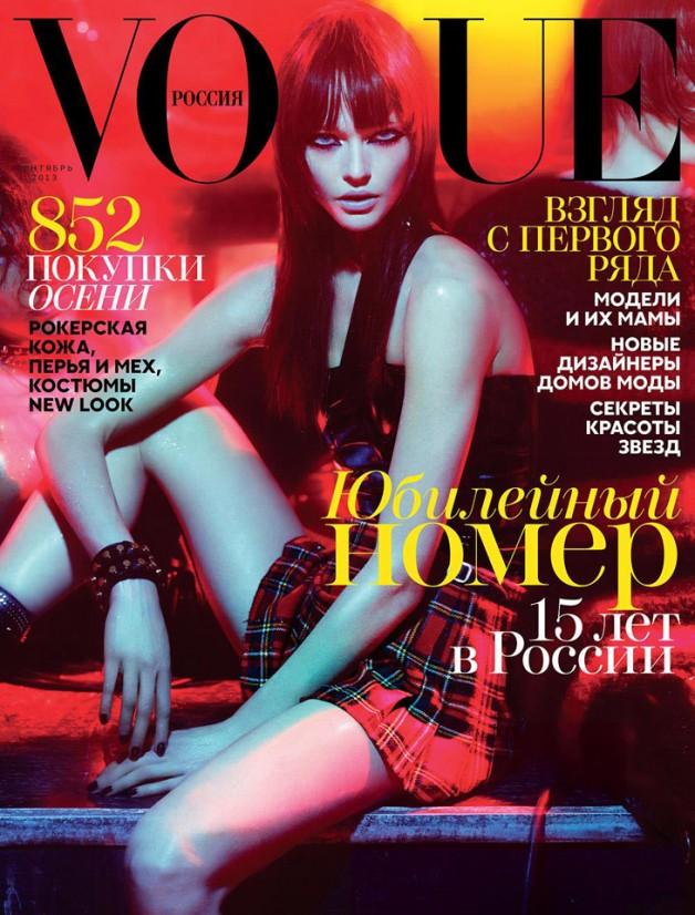 Sasha-Pivovarova-Vogue-Russia-September-2013
