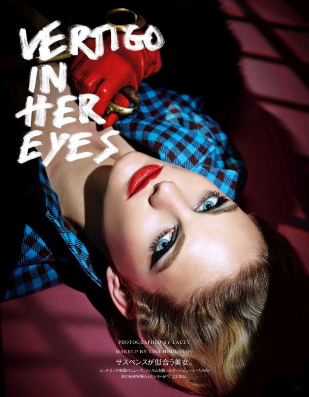 Vertigo in Her Eyes Vogue Japan 7