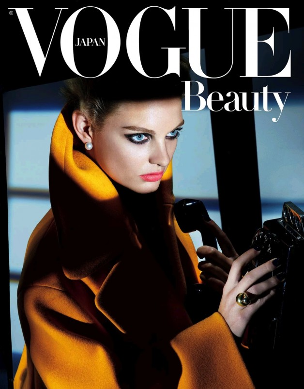 Vogue Japan Beauty cover