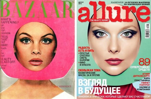 eniko mihalik allure russia & Jean Shrimpton vintage harpers bazaar covers