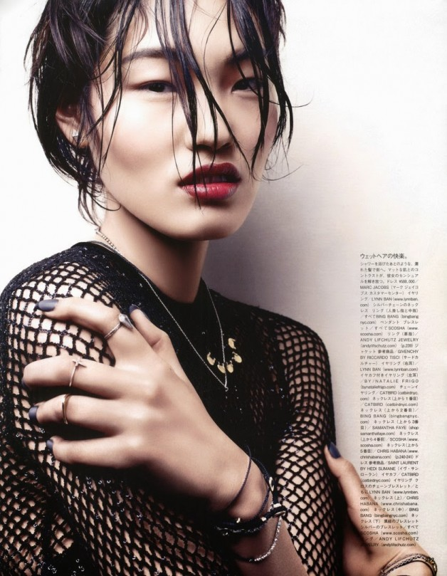 David Slijper For Vogue Japan Beauty November 2013 2