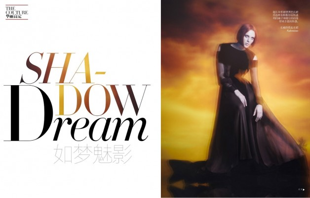 Karen Elson Shadow Dream Vogue China Collections 10