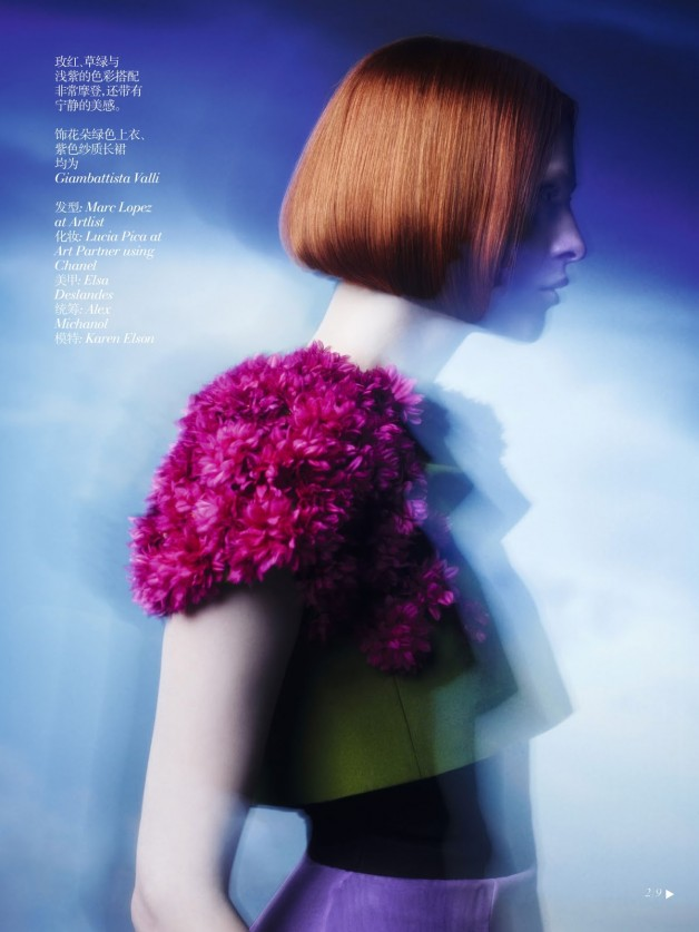 Karen Elson Shadow Dream Vogue China Collections 2