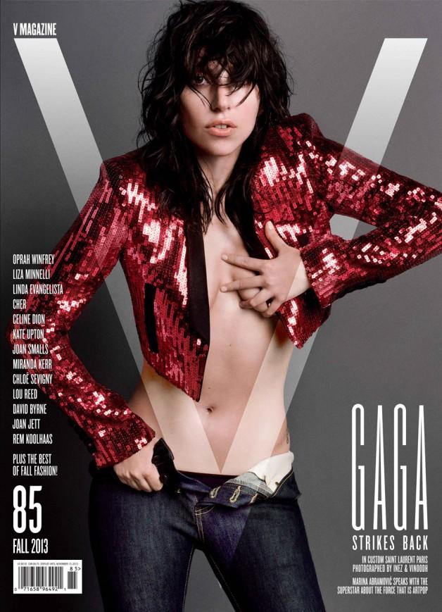 lady gaga V Magazine Cover Fall 2013