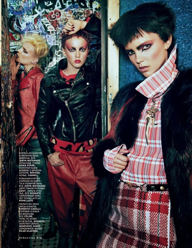 'Chic Shine Punk' Sebastian Kim Vogue Russia 9