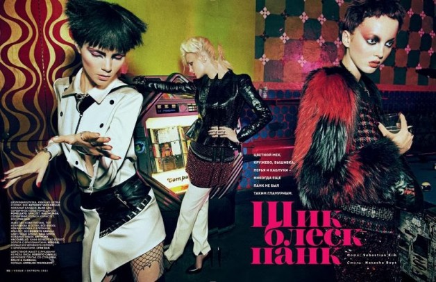 'Chic Shine Punk' by Sebastian Kim Vogue Russia