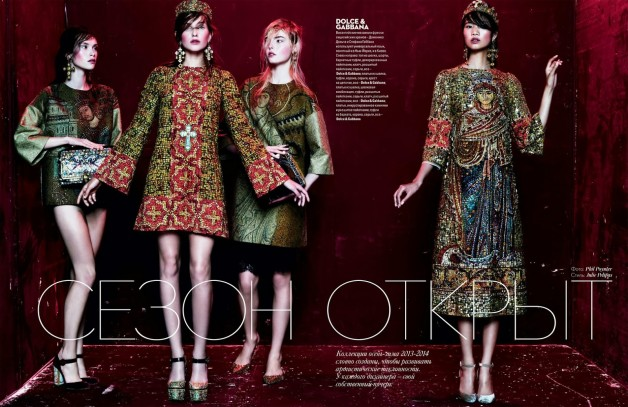Phil Poynter For Vogue Ukraine