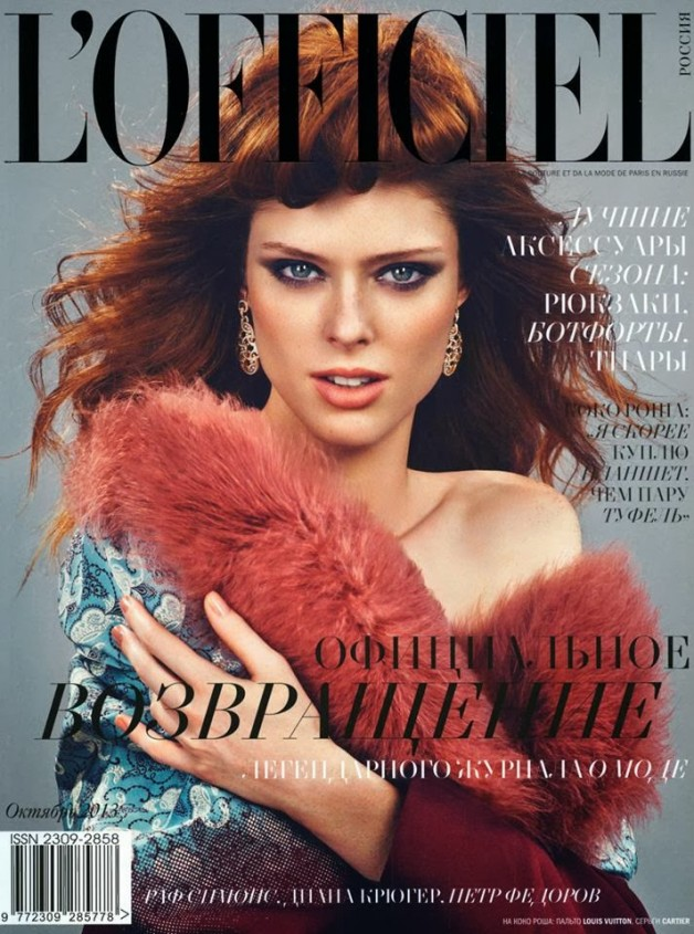 coco rocha cover l'officiel