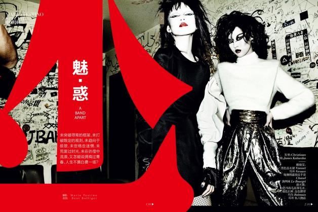 A Band Apart by Mario Testino Vogue China