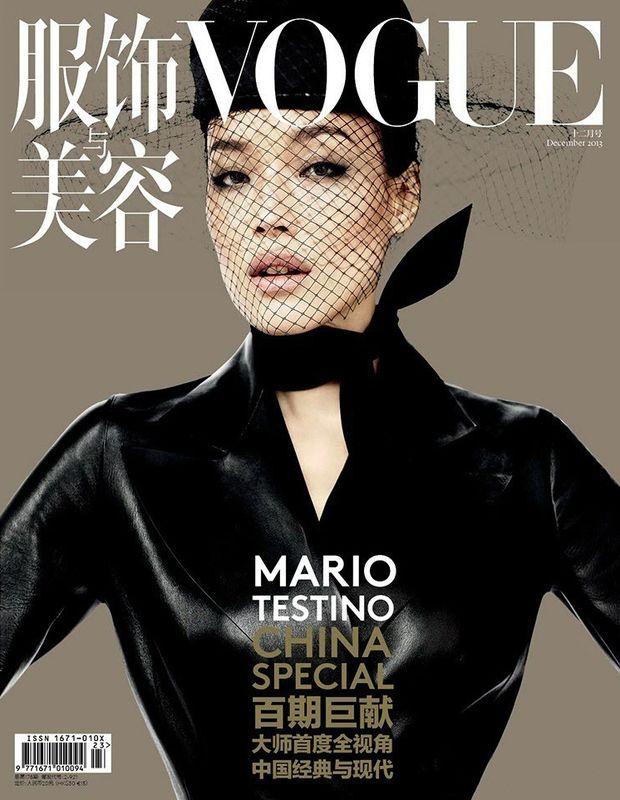 Shu Qi by Mario Testino
