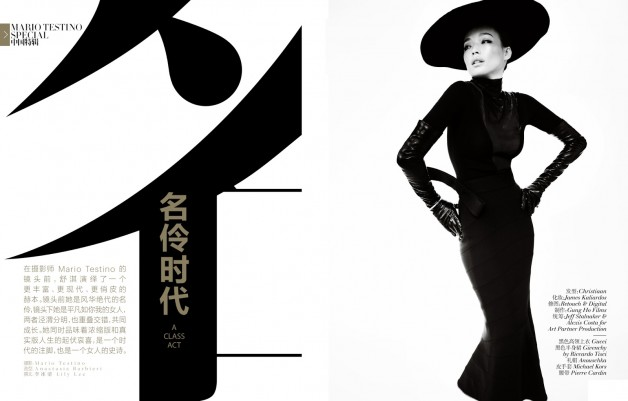 ShuQi_VogueChina_PhMarioTestino_Dec13_1_