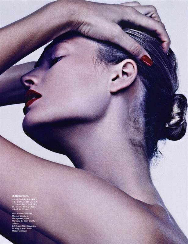 toni garrn by ben hasset for vogue japan beauty