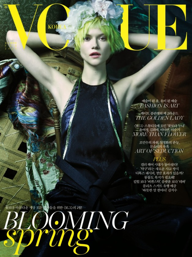 Kasia-Struss-by-Rafael-Stahelin-for-Vogue-Korea-February-2014-Cover