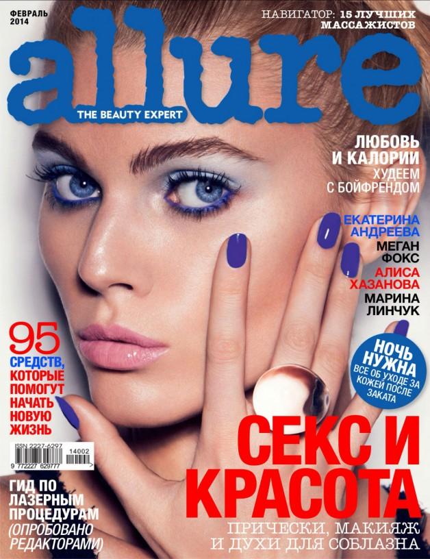 maryna-linchuk-allure-russia-february-2014-1