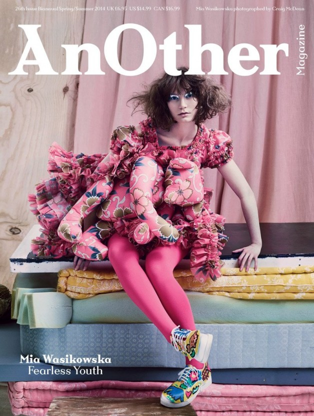 another magazine mia cover