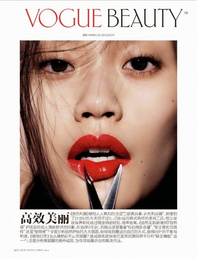 Ming-Xi-by-Marcus-Ohlsson-by-Vogue-China-April-2014