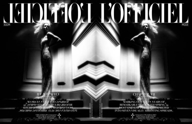 lofficiel-singapore-anniversary11.jpg.pagespeed.ic_.p_Hex_9Q5m