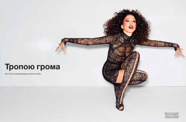Numéro Russia - March 2014