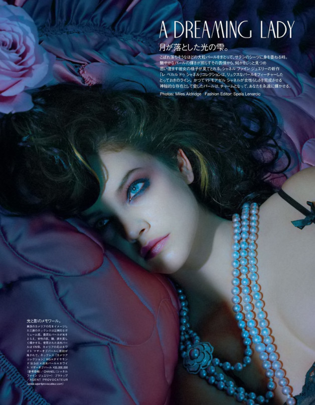 Barbara Palvin 'A Dreaming Lady' By Miles Aldridge For Vogue Japan 02