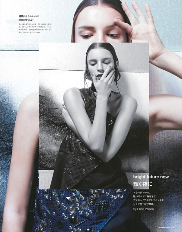 Laura Kampman 'Bright Future Now' Chad Pitman Numéro Tokyo 1