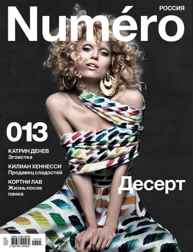 Hana Jirickova by David Roemer for Numero Russia 15 cover 1