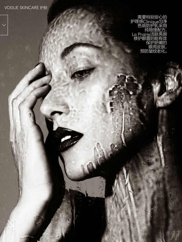 Alana Zimmer By Ben Hassett For Vogue China 9