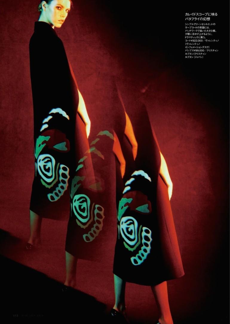 Jiro Konami by Josefien Rodermans for Elle Japan 3