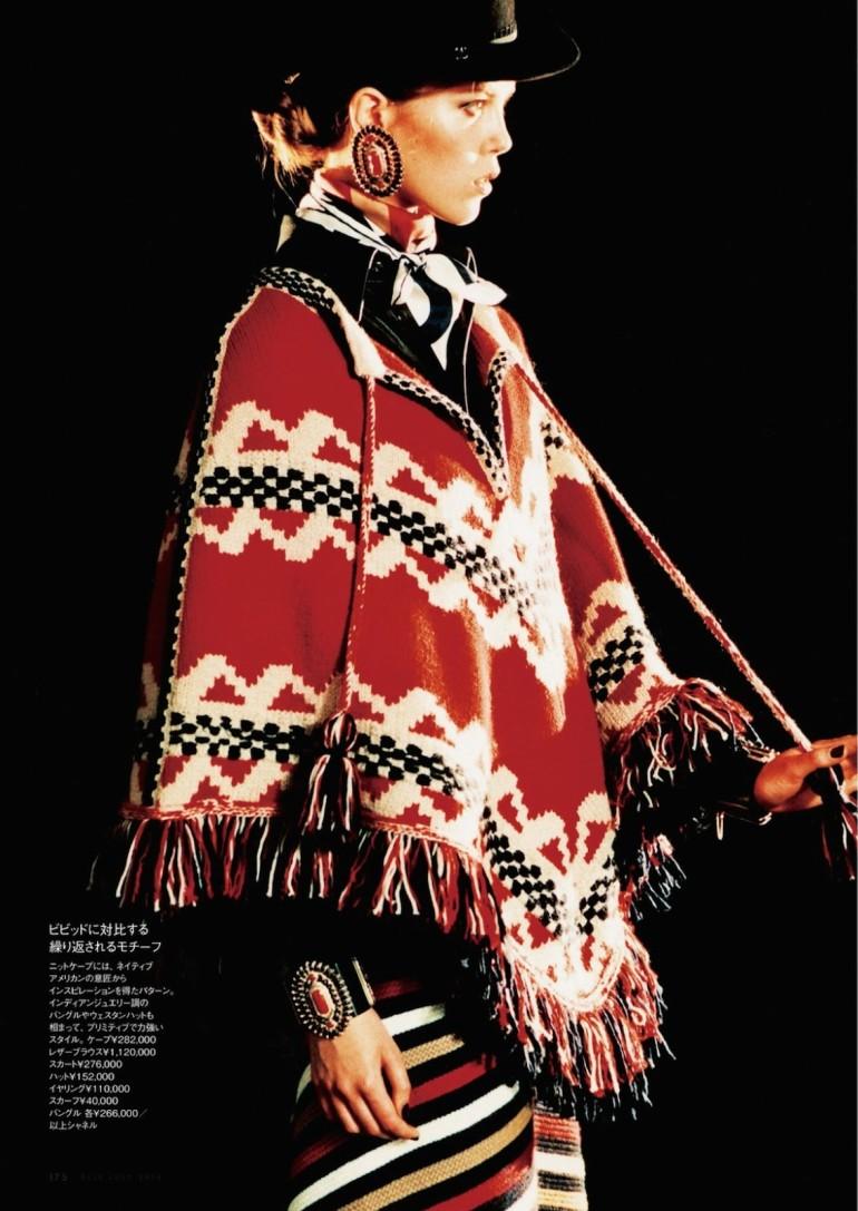 Josefien Rodermans in 'Geometric Dream' By Jiro Konami For Elle Japan 11