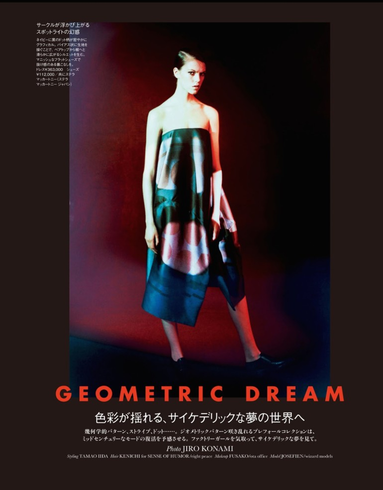 Josefien Rodermans in 'Geometric Dream' By Jiro Konami For Elle Japan